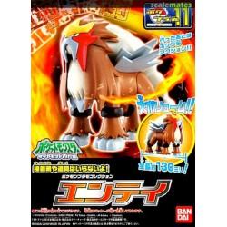 Boule de Cristal n°4 - Dragon Ball - Peluche - 8cm