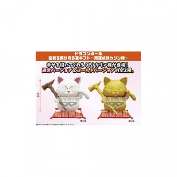 Karin - Dragon Ball - Version Spéciale - 12cm