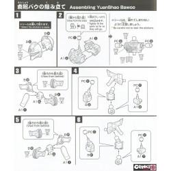 Tapis de Souris - Broche - Sailor Moon