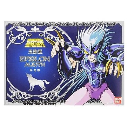 Fenril - Epsilon - Vintage - Saint Seiya