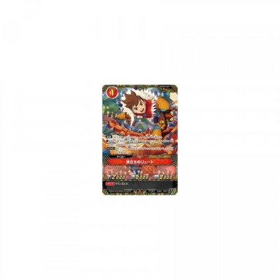 Cartes - Monster Hunter - Stories Card Game - Booster Vol 1 - MH01