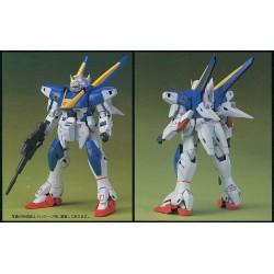 Iron Maiden - Hip Flasque - The Trooper