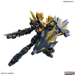 Nemuneko - Crown Angel / White - 33 cm