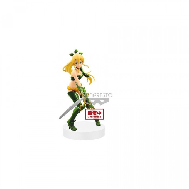 Leafa - Sword Art Online : Memory Defrag - 21cm