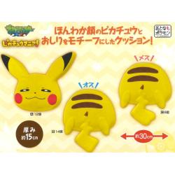 "Mug + Sous-tasse - Snoopy ""That's Snoopy"""