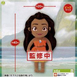 Mario - Vinyl (7cm) - Version Mario Bros