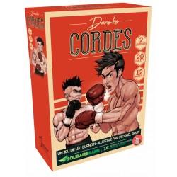 Trafalgar Law - King Of Artist - One Piece - 26cm