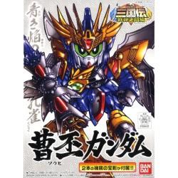Lentilles - Gold Celtic - Gold Lenses