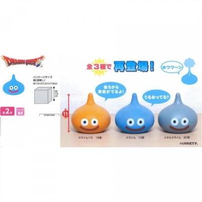 Slime Bleu - USB - Dragon Quest - 11cm