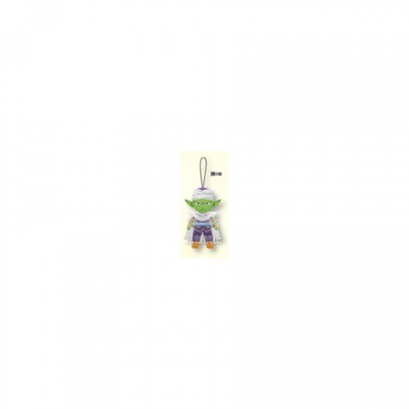 Peluches - Dragon Ball - Picolo - 11cm