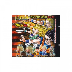 Dragon Ball - Ultimate Mascot - collection 12 - Porte-clef Chaîne - Assortiment de 10 pces
