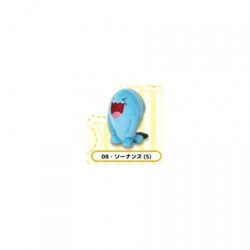 Qulbutoke - Peluche - PP08 - Pokemon