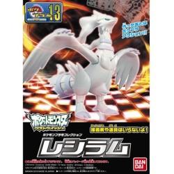 Boule de Cristal n°6 - Dragon Ball - Peluche - 8cm