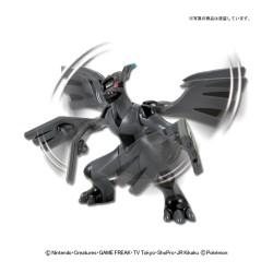 S.H. Figuarts - Trunks Super Saiyan - Dragon Ball Z