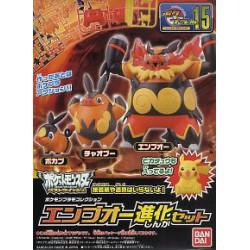 Figuarts Zero - Goku Super Saiyan 3 - Dragon Ball Z