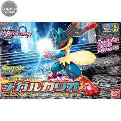 Porte-clef Rubber - Nintendo - Game Boy