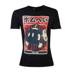 Nendoroïd - Stormtrooper - Star Wars