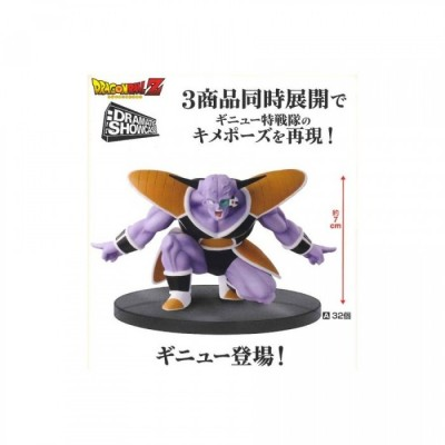 Dragon Ball - Static Figure
