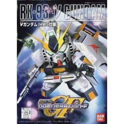 Pièce en Cuivre & Laiton - Maison Targaryen - Game Of Thrones