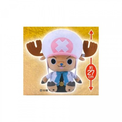 Chopper - Peluche - One Piece - Film Gold - 27cm