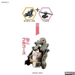 Magearna - Grande Peluche Pokemon - 25 Cm