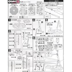 Casquette - Star Wars - Galactic Empire Stormtrooper