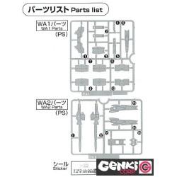 Tokyo Ghoul - Mug cup