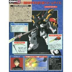 Porte-Clef PVC - Naruto - Naruto Shippuden