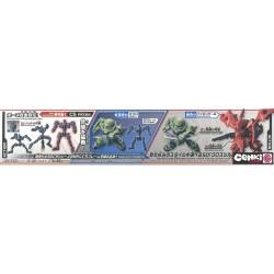 Gohan - Dragon Ball (106) - Pop Animation