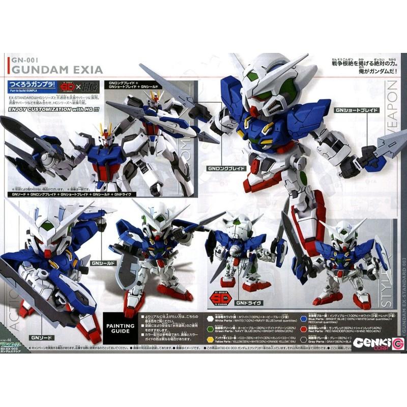 Uncharted - Mug cup