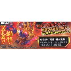 T-shirt + Short Bioworld - Zelda - Vert - M