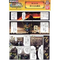 T-shirt + Short Bioworld - Zelda - Vert - L