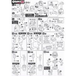 Porte-clef Rubber - Marvel - Captain America