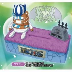 Sea Dragon - Kanon - Myth Cloth Saint Seiya