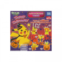 Porte-clef - Pikachu Halloween - Pokemon - Assortiment de 5