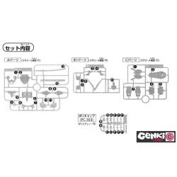 Nendoroid - Batman - Batman VS Superman Dawn Of Justice