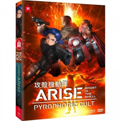 Ghost In the Shell - Arise - Film Pyrophoric Cult - 1 DVD / 1 BR - VOSTF + VF
