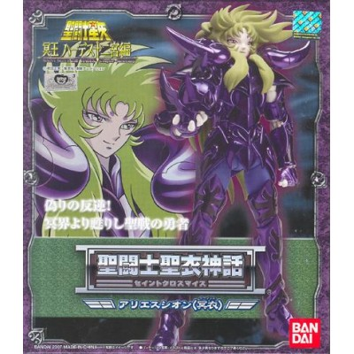 Aries Shion - Myth Cloth Saint Seiya
