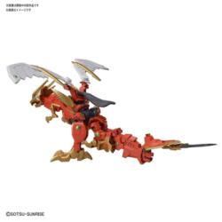 Kero - Card Captor Sakura - Peluche - 28cm