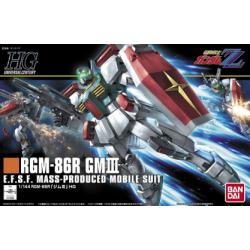 Blinky Ghost - Pac Man (83) - POP Game