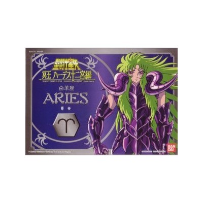 Surplis - Aries - Vintage - Saint Seiya