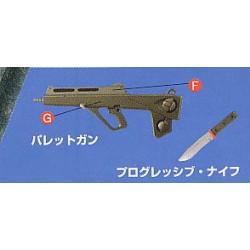 Saitama - One Punch Man - 1/6e