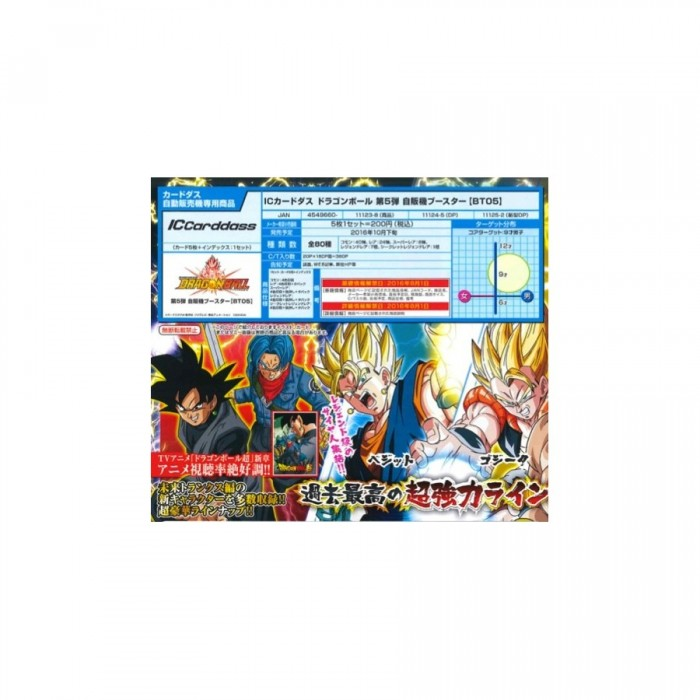 Cartes - Dragon Ball - Booster Vol 5 - BT05 (facturés par 20 mini)