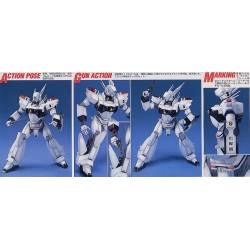 Baguette de Severus Snape (Rogue) - Collection Personnages - Harry Potter
