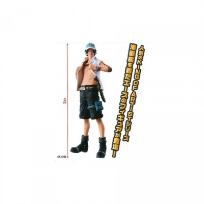 Ace Marine Version - King Of Artist - One Piece - 26cm
