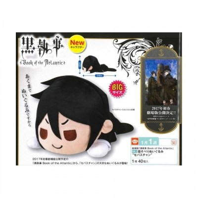 Black Butler - Plush