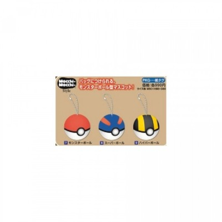 Porte-clef - Super Ball - Peluche anti-stress - Pokemon - 8cm