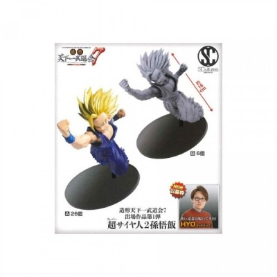 Sculpture Big - Dragon Ball - Collection 17 - Gohan Super Saiyan Attack (Special Version) - 16cm