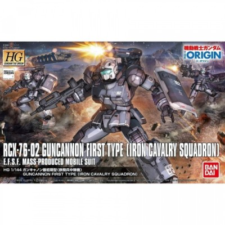 High Grade - Gundam - Guncannon First Type (Iron Cavalry Co.) - 1/144