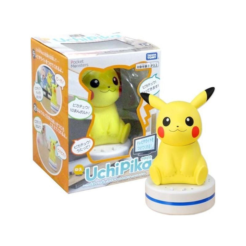 Porte-Clef 3D - Dragon Ball - Boule de Cristal